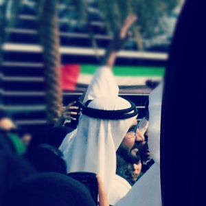 #Mohammed_Bin_Rashid #Zayed_University #National_Day, 012.